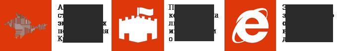 Электронная подпись в Крыму