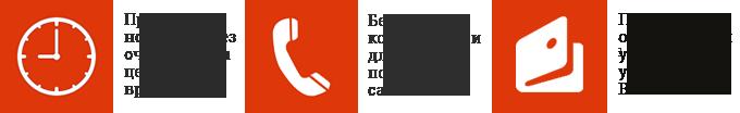 Оформление наследства в Крыму