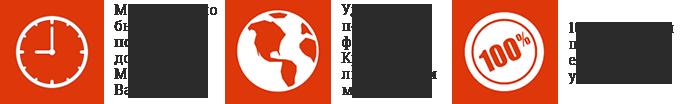Открытие филиала в Крыму