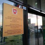 С 31 июля 2019 г. упрощается порядок регистрации сделок для участников долевой собственности