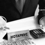 Как избежать нотариального заверения протоколов и решений ООО